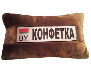 """Автоподушка """"КОНФЕТКА"""" подруге в подарок"""