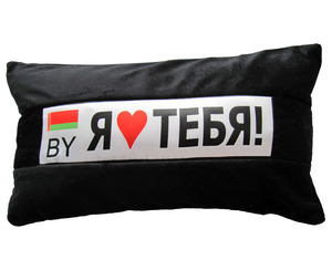"""Автоподушка """"Я ЛЮБЛЮ ТЕБЯ"""""""