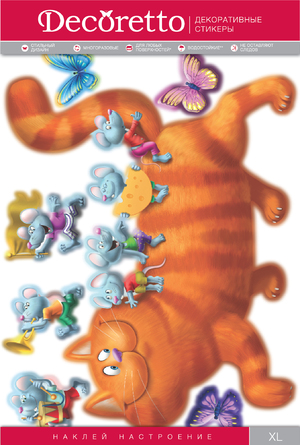 интересная детская наклейка Кошки - мышки